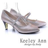 ★2017秋冬★Keeley Ann甜美氣質~珍珠水鑽可拆式腳背帶新娘中跟鞋(粉金色)