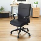 辦公椅 書桌椅 電腦椅 主管椅 椅子 工作椅【I0307】4D人體工學會長椅 MIT台灣製 完美主義