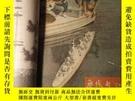 二手書博民逛書店罕見無線電1961年-1967年合訂(不全)Y472756