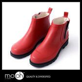 短筒雨鞋 防水 厚底 丹麥紅色拉鏈圓頭雨靴 mo.oh (歐美鞋款)