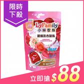 小琳家族 濃縮洗衣凝珠(20顆入)【小三美日】$99