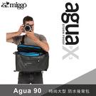 【EC數位】Miggo Agua 90 防水後背包 MWAG-BKP BB 90 防潑水、防撞 相機收納 旅行必備