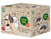 【培菓平價寵物網】日本《MARUKAN》兔子城堡餐廳(HT-33)