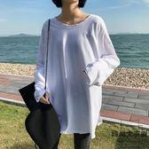 孕婦長袖T恤上衣韓版中長款寬松圓領白色大碼打底衫【時尚大衣櫥】