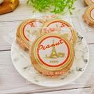 美可法蘭酥夾心餅乾-花生風味 22g*25入 (台灣餅乾)
