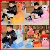 兒童折疊小沙發卡通可愛男孩女孩懶人躺座椅寶寶凳子幼兒園可拆洗 『居享優品』