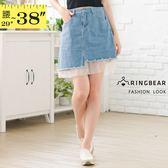 短裙--鄰家女孩甜美可愛網紗拼接不規則釘珠高腰A字牛仔裙(藍XL-5L)-Q111眼圈熊中大尺碼