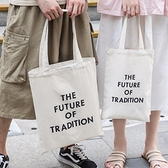 補習手提袋簡約帆布袋國小百搭大容量帆布包【聚寶屋】