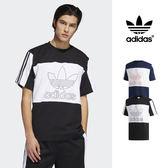 【GT】Adidas Originals 黑藍 短袖T恤 純棉 幾何 運動 休閒 上衣 短T 愛迪達 三葉草 三條線 Logo