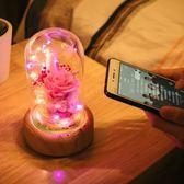 【情人節送禮】許願流光瓶小夜燈 藍牙音響LED氛圍燈 微景觀永生花聖誕禮物/生日禮物/交換禮物