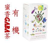 谷芳有機蜜香GABA茶38g/盒