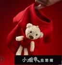 寵物衣服蘇比利寵物衣服新年款公仔衛衣加絨加厚貓咪法斗泰迪中小型犬狗狗【快速出貨】