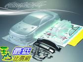 [9玉山最低比價網] 1/10 競速漂移改裝車殼 PC透明碳纖車殼 日產S14 SPEED 195mm (透明版)