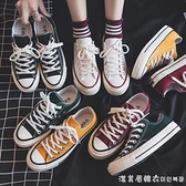 帆布鞋女鞋新款百搭韓版ulzzang2020年夏季學生小白板鞋布鞋潮鞋 【美眉新品】