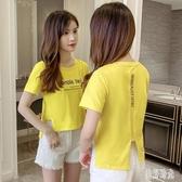 2020夏裝新款韓版不規則修身顯瘦短袖t恤女百搭短款上衣ins潮 PA15721『美好时光』