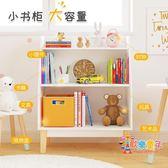 兒童玩具收納架寶寶書架書櫃幼兒園超大玩具櫃繪本架置物架子多層 XW