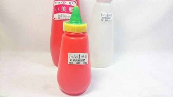 【不提供選色 小美瓶(中)】006065 胡椒罐 辣椒粉罐 調味罐 醬料瓶 辣椒罐【八八八】e網購