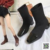 短靴女秋冬款韓版粗跟中跟彈力靴裸靴針織襪靴馬丁靴棉靴百搭 玫瑰女孩