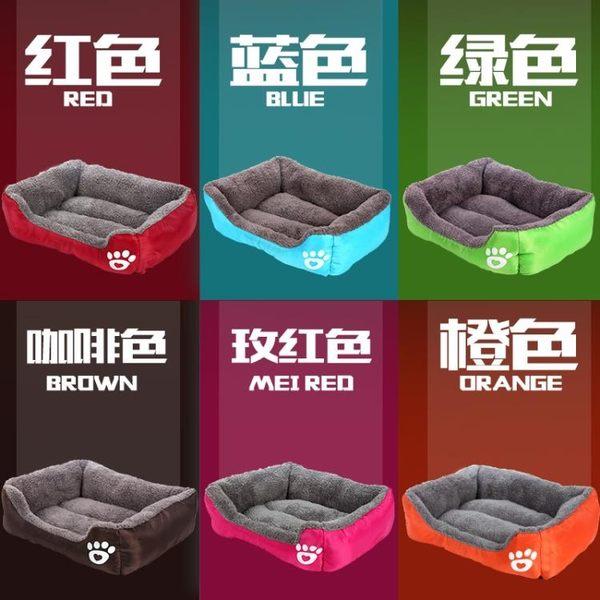 寵物窩狗窩泰迪金毛寵物狗加厚保暖床墊貓窩