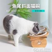 喵仙兒貓碗狗碗魚尾雙碗貓餐桌斜口護頸椎防噎食貓食盆陶瓷貓糧碗 居樂坊生活館YYJ