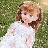 仿真嬰兒 挺逗芭比娃娃套裝女孩玩具會說話的仿真婚紗公主洋娃娃超大單個布igo 寶貝計畫