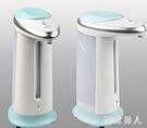 洗手機免接觸智能皂液器Soap magic自動感應洗手器紅外線家用洗手神器LXY7541【極致男人】