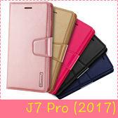 【萌萌噠】三星 Galaxy J7 Pro (J730)  韓曼小羊皮側翻皮套 帶磁扣 帶支架 插卡 全包矽膠軟殼 手機殼