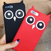 紅米Note4X 紅米Note4 貓頭鷹 手機殼 軟殼 掛繩 矽膠殼 可愛 保護殼 手機軟殼