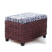 草藤編收納凳儲物換鞋坐凳兒童玩具箱擱腳沙發凳子門廳鞋凳可坐人 LP