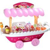 兒童玩具女孩過家家3-4-5-6歲禮物迷你音樂燈光冰淇淋手推糖果車-Rtwj19