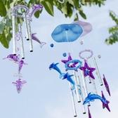 創意仿水晶風鈴小清新掛件男女生生日禮品日式臥室房間裝飾門 凱斯盾