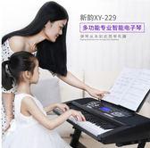 多功能電子琴成人兒童初學者入門61鍵電子琴鋼琴鍵幼師教學琴學生   提拉米蘇