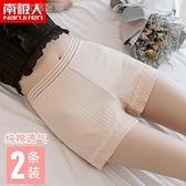 襯褲南極人純棉安全褲女薄款防走光大碼打底褲蕾絲邊保險褲可外穿短褲 快速出貨