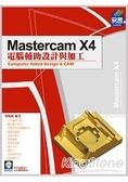 Mastercam X4電腹D異U設計與加工