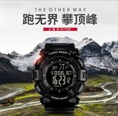 促銷戶外運動手錶多功能海拔登山表溫度氣壓手錶釣魚防水電子手錶