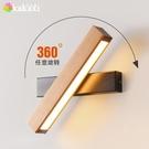 壁燈 【110V】LED臥室床頭燈實木過...