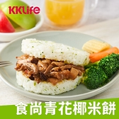 【KKLife】麻油杏鮑菇翠玉米漢堡 (180g/顆;3顆/袋)