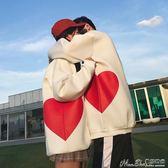 情侶裝2018秋季新款長袖韓版寬鬆圓領情侶裝衛衣男女鬆垮慵懶外套 曼莎時尚