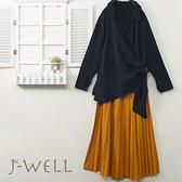 J-WELL 寬鬆扣環開襟上衣壓褶裙兩件組(組合A646 9J1077黑+9J1094黃)