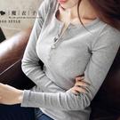 【QV0321】魔衣子-純色修身顯瘦圓領長袖上衣