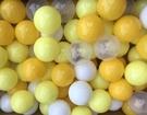 *幼之圓*現貨~台灣製~溫暖黃色系遊戲彩球~漂亮蛋黃色系海洋球~50球~海洋球/波波球/彩球