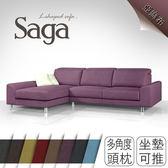 IHouse-磁鼓 亞麻布獨立筒防潑水機能L型沙發紫色