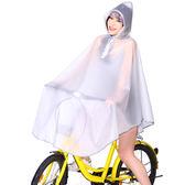 自行車雨衣女成人韓國時尚女士騎行男款小清新單人小電動戶外防水 新知優品
