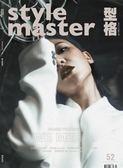 Style Master 1-2月號/2019 第52期