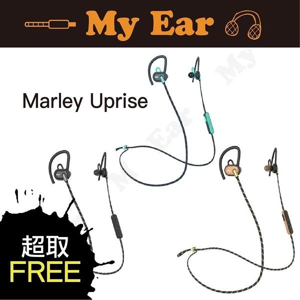Marley Uprise 經典黑色 金沙黑色 湖水藍色 藍芽 耳掛 防汗防潑水   My Ear 耳機專門店