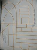 【書寶二手書T2/歷史_ETP】2011臺灣文化創意產業發展年報 [附光碟]_文化部
