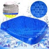水感凝膠汽車坐墊(送防塵套)蜂巢式辦公椅減壓冰涼墊透氣靠墊.專賣店特賣會推薦哪裡買ptt