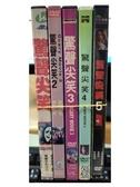 挖寶二手片-C09--正版DVD-電影【驚聲尖笑1+2+3+4+5/系列5部合售】-(直購價)