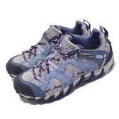 Merrell 戶外鞋 Waterpro Maipo 灰 藍 女鞋 水陸兩棲 運動鞋【PUMP306】 ML58122