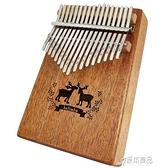 便攜式拇指琴17音卡林巴琴KALIMBA初學者樂器板式手指琴成人入門【原本良品】